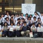 平成19年 第54回NHK杯全国高校放送コンテスト 全国大会