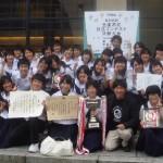 平成21年 第56回NHK杯全国高校放送コンテスト