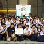 平成23年 第58回NHK杯全国高校放送コンテスト