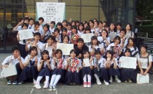 平成24年 第59回NHK杯全国高校放送コンテスト 全国大会