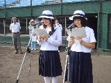 全国高校軟式野球大会の司会&総文校内予選