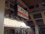 愛知県放送部研修会にお邪魔しました