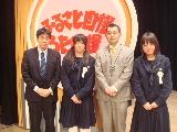 NHKラジオ「ふるさと自慢コンサート」収録