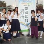 全国高校総合文化祭富山大会