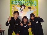 ラジオ関西マイクバトル2012決勝