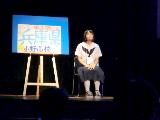 全国高校総合文化祭長崎大会