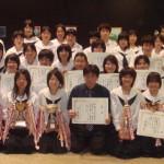 平成19年 第54回NHK杯全国高校放送コンテスト 兵庫県大会