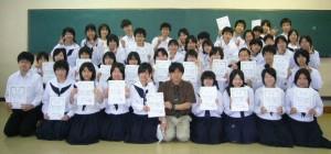 平成19年 第54回NHK杯全国高校放送コンテスト 東播大会