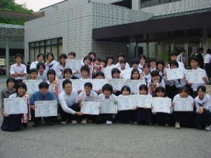平成17年 第52回NHK杯全国高校放送コンテスト 県大会準決勝&決勝