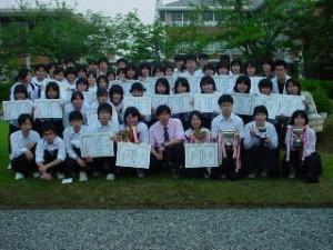 平成18年 第53回NHK杯全国高校放送コンテスト 兵庫県大会