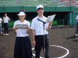 高校野球兵庫大会開会式司会を担当