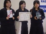 第7回ラジオ関西マイクバトル表彰式