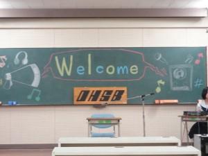9/24(木) NHKの取材