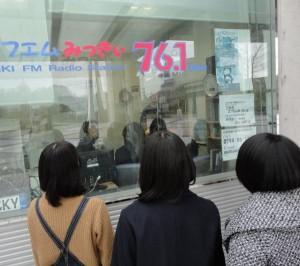 12/23FMみっきぃ冬休みスペシャル