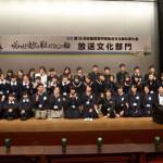 近畿総合文化祭