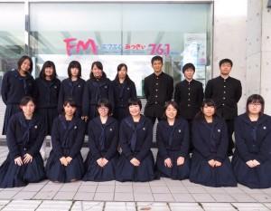 FMみっきぃ冬休みスペシャル