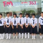 72回生FMみっきぃ夏休みスペシャル