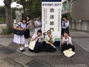 第41回全国高等学校総合文化祭