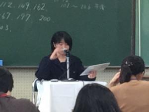 第41回兵庫県高校総合文化祭放送コンテスト