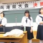 平成30年度第65回NHK杯全国高校放送コンテスト兵庫県大会