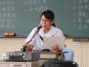 総合文化祭 校内予選