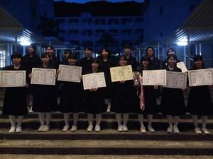 総合文化祭決勝