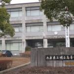第14回 兵庫県第3地区高校放送フェスティバル