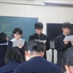 東播磨高校 練習会