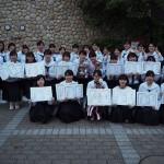 第66回NHK杯全国放送コンテスト県大会
