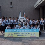 NHK全国放送コンテスト 全国大会 4日目