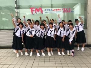 FMみっきぃ夏休みスペシャル