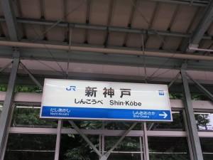 NHK杯全国放送コンテスト 全国大会 1日目
