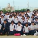 平成25年 第60回NHK杯全国高校放送コンテスト 東播・淡路地区大会