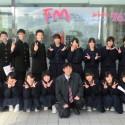FMみっきぃ2013冬休み