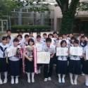 第63回NHK杯全国大会 5日目